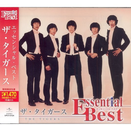 Essential Best The Tigers [Limited Pressing]