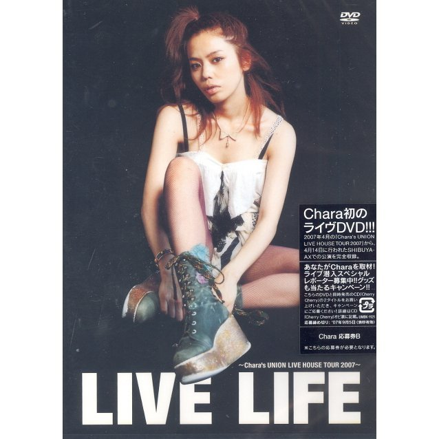 Live Life-chara's Union Live House Tour 2007