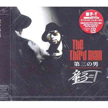 The Third Man [DVD Limited Edition, CD+DVD Limited Pressing]