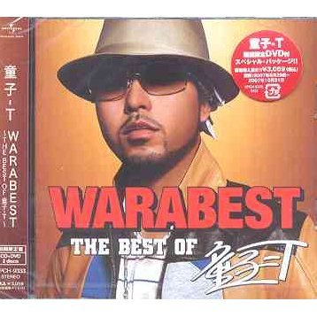 Warabest - The Best of Dohzi-T [CD+DVD Limited Pressing]