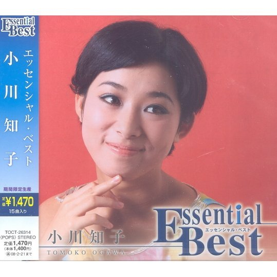 Essential Best Tomoko Ogawa