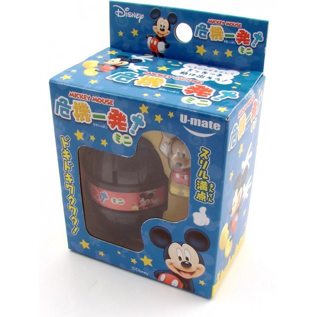 Mini Pop Up Mickey Mouse