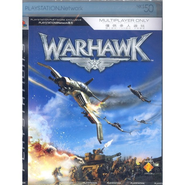 Warhawk (incl. PSN 50 HKD Ticket)