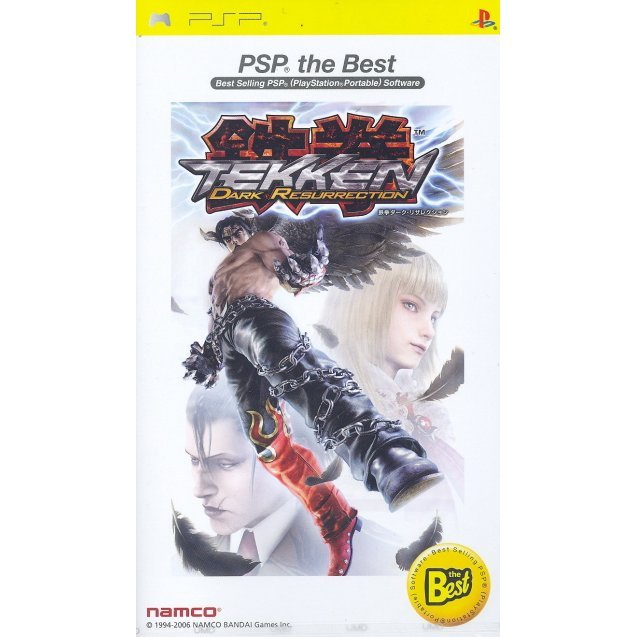 Tekken Dark Resurrection (Japanese language Version) (PSP the Best)