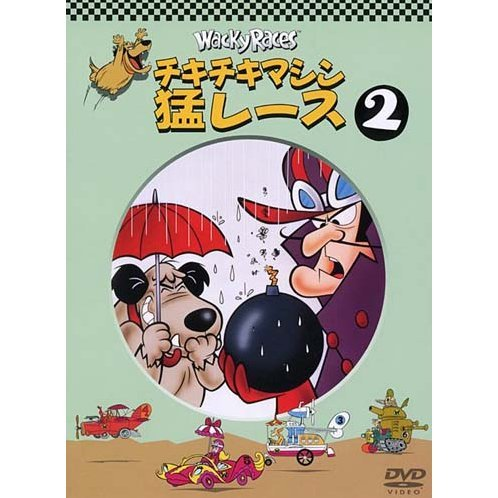 Wacky Races 2 [Limited Pressing]