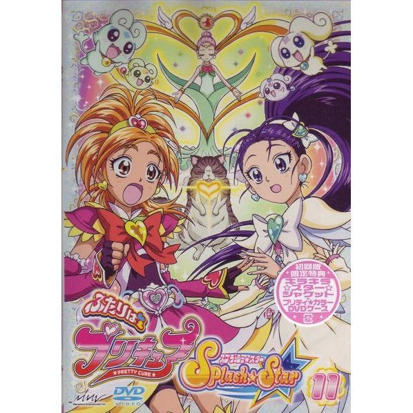 Futari Wa Pre Cure Splash Star Vol.11