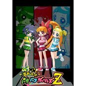 Demashita! Powerpuff Girls Z Vol.18