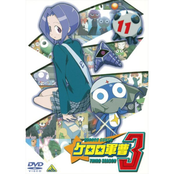 Keroro Gunso 3rd Season Vol.11