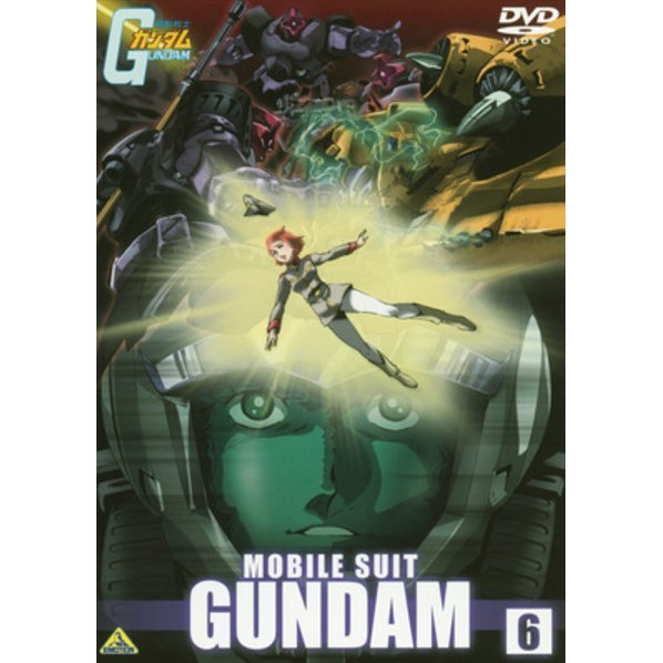 Mobile Suit Gundam 6