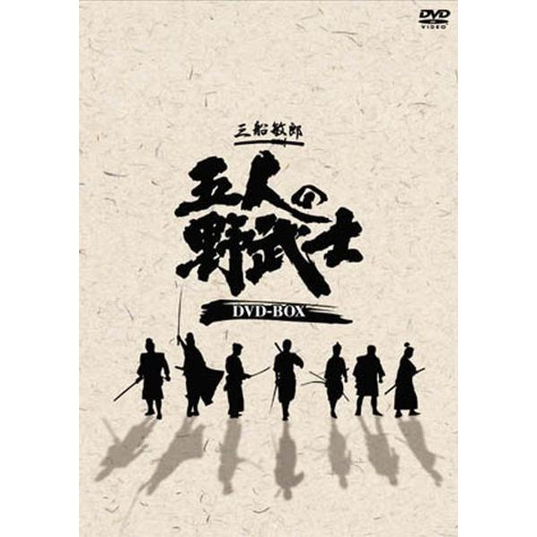 Gonin No Nobushi DVD Box