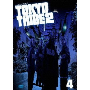 Tokyo Tribe2 Vol.4 [Limited Edition]