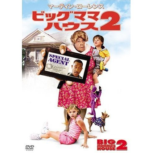 Big Momma's House 2 [Limited Edition]
