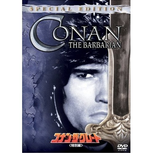Conan The Barbarian [Limited Edition]