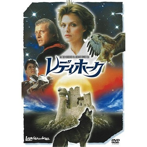 Ladyhawke [Limited Edition]