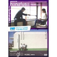 Pff Award 2006 Best Selection Hanafusa / Single