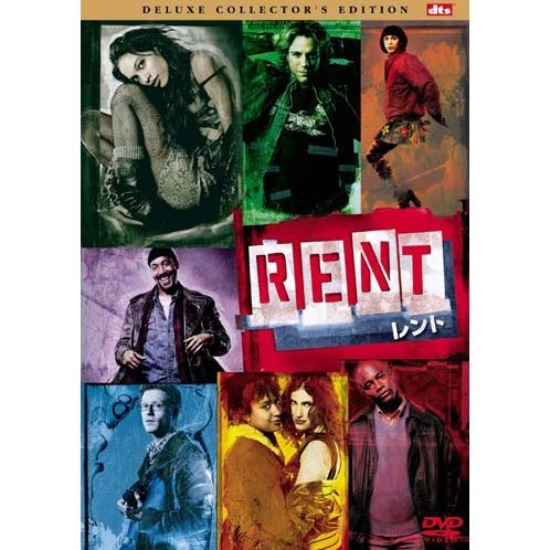 Rent Deluxe Collector's Edition [Limited Pressing]