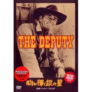 Western Heroes Vol.13 The Deputy