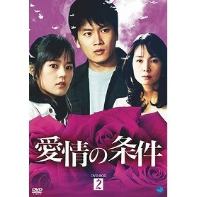 Terms Of Endearment DVD Box 2
