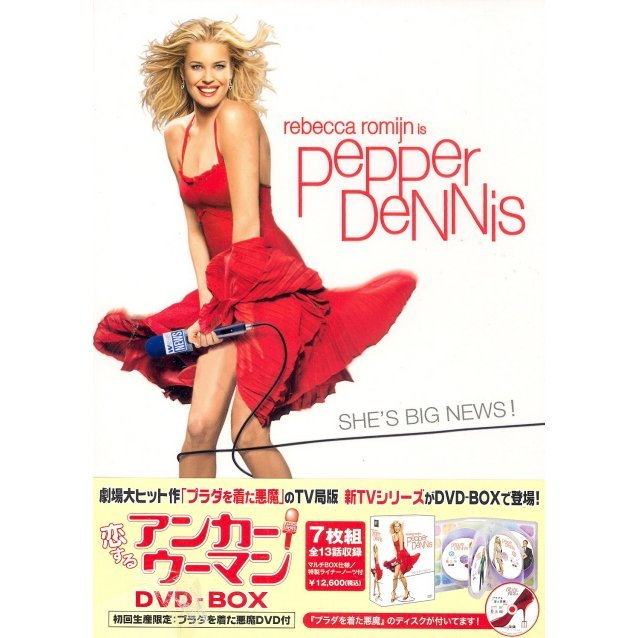 Pepper Dennis DVD Box [Limited Edition]