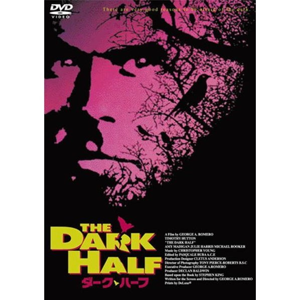 Stephen King's The Dark Half [Limited Pressing]