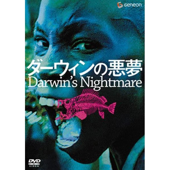 Darwin's Nightmare Deluxe Edition