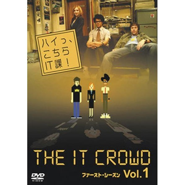 The It Crowd First Season Vol.1