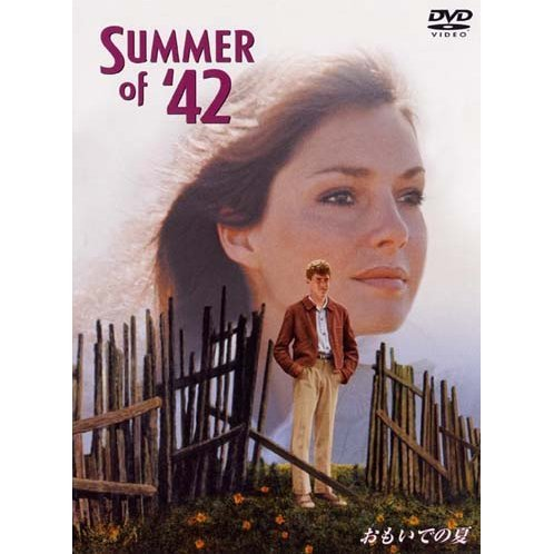 Summer Of '42 [Limited Pressing]