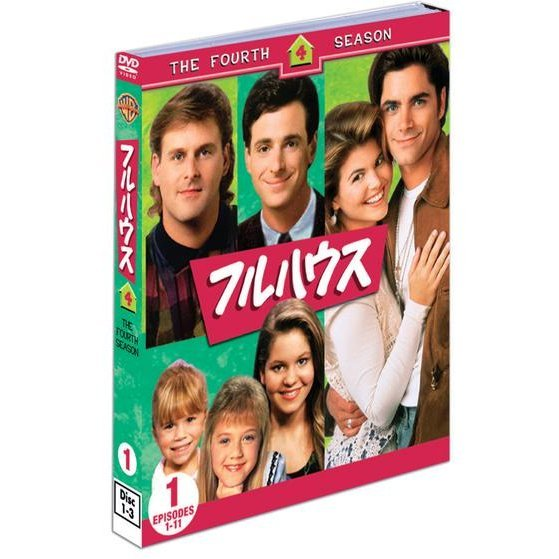Full House Season4 Set 1 [Limited Pressing]