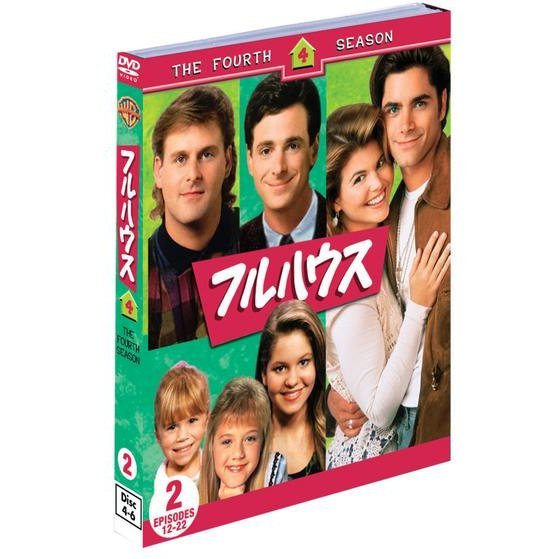Full House Season4 Set 2 [Limited Pressing]