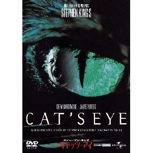 Stephen King's Cat't Eye