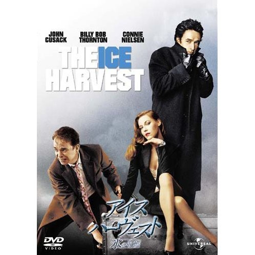 The Ice Harvest