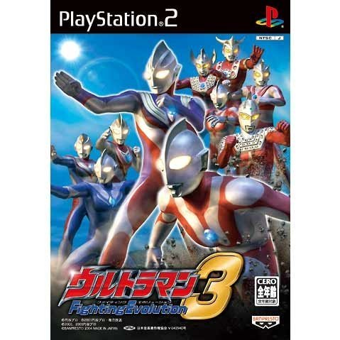 Download Game Ultraman Fighting Evolution 3 Ppsspp Iso