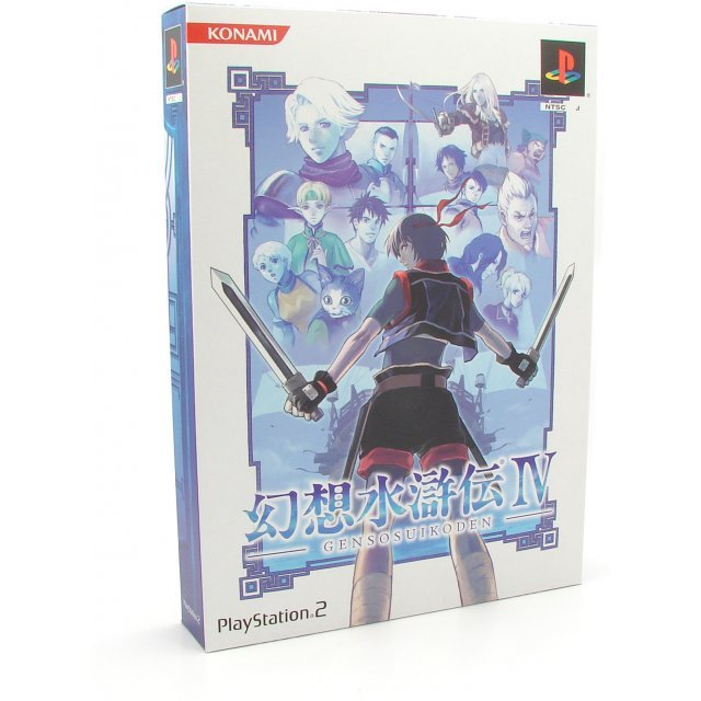 Genso Suikoden IV [Limited Edition]