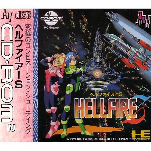 Hellfire S: The Another Story
