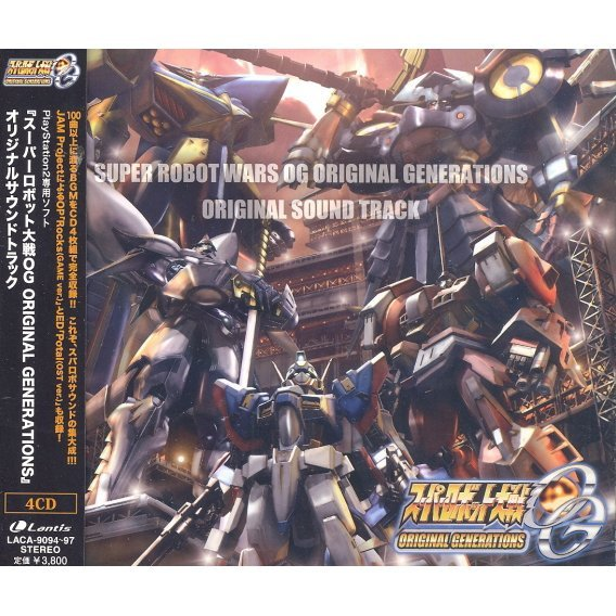 Super Robot Taisen OG: Original Generations Original Soundtrack
