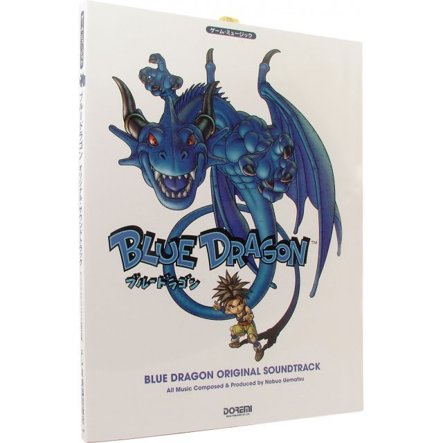 Blue Dragon Original Soundtrack Sheet Music