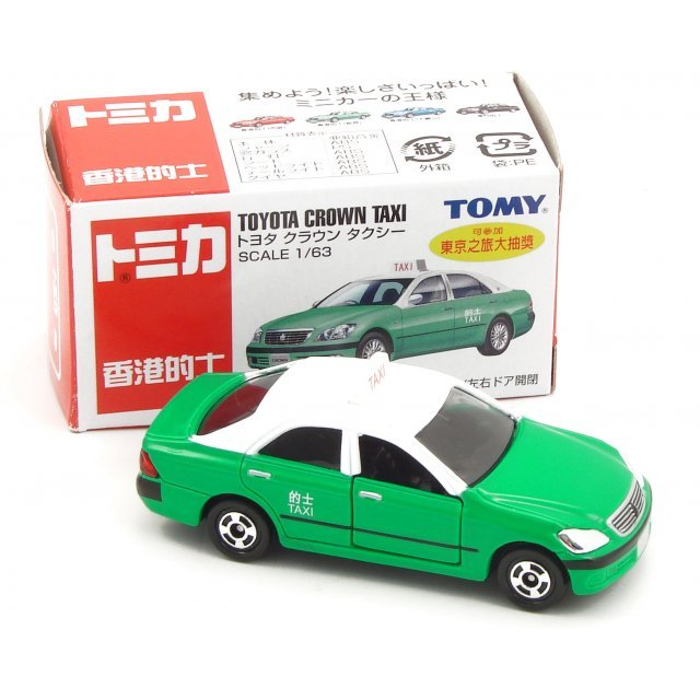 Hong Kong Taxi: Toyota Crown Taxi Scale 1/63 (Green)