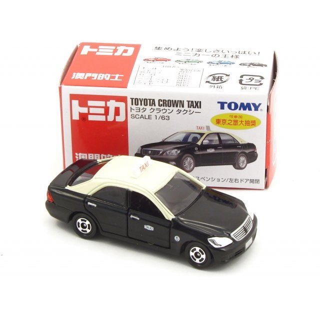 Macau Taxi: Toyota Crown Taxi Scale 1/63 (Black)