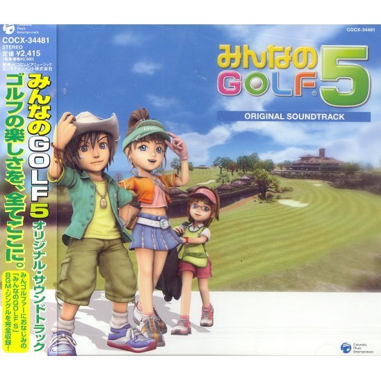 Minna no Golf 5 Original Soundtrack PS3 Game Music