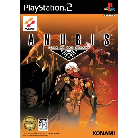 Anubis Zone of the Enders - The 2nd Runner