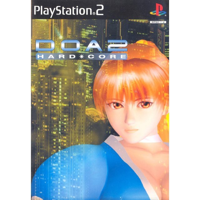 Dead or Alive 2 Hardcore