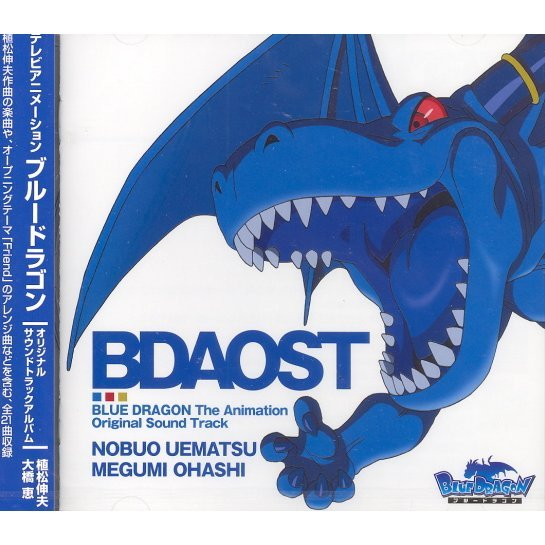 Blue Dragon Original Soundtrack Vol.1