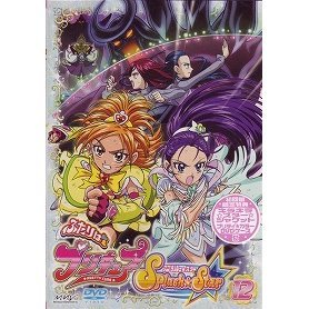 Futari wa Pre Cure Splash Star Vol.12