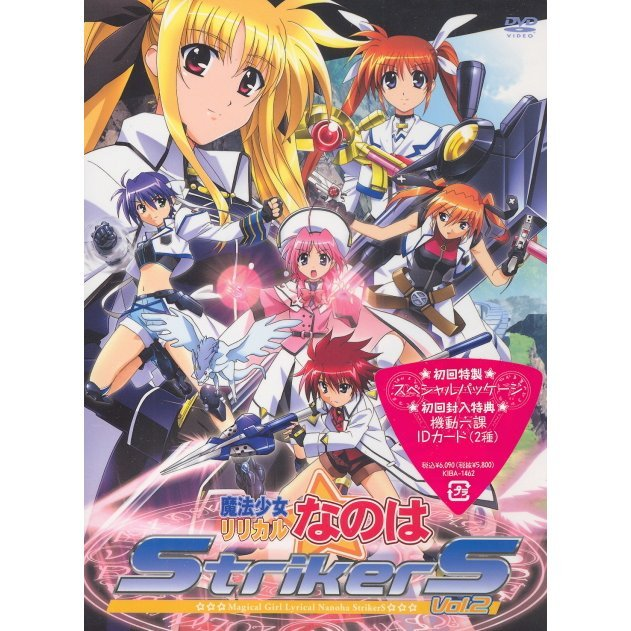 Maho Shojo Lyrical Nanoha StrikerS Vol.2