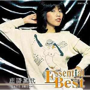 Essential Best Mayo Shono [Limited Pressing]