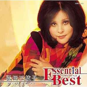 Essential Best Mieko Hirota [Limited Pressing]
