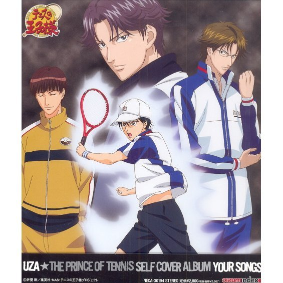 The Prince Of Tennis Self Cover Album Your Songs
