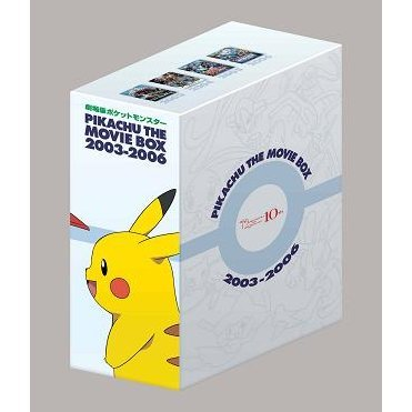 Gekijoban Pocket Monster Pikachu the Movie Box 1998-2002 [Limited Edition]