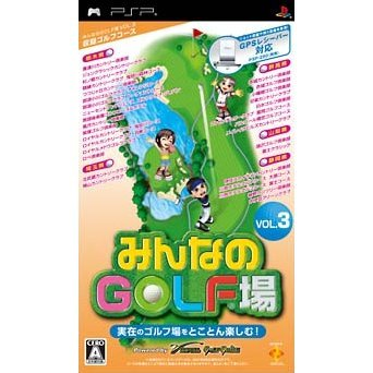 Minna no Golf Ba Vol. 3