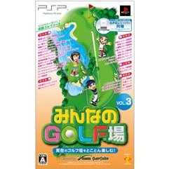 Minna no Golf Ba Vol. 3 (w/ GPS Receiver)